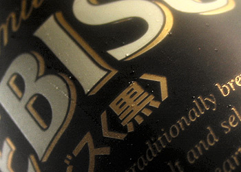 Ebisu black beer packaging (Detail)