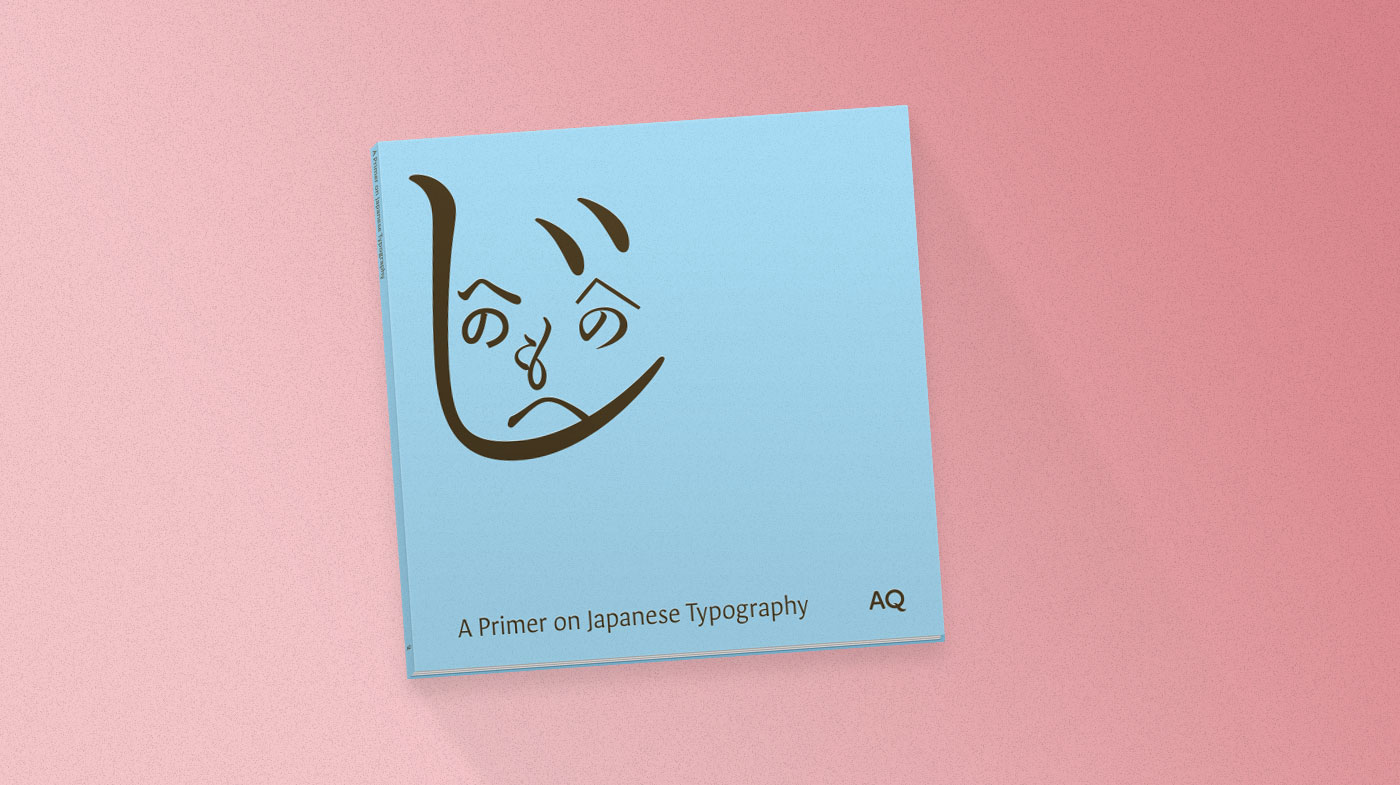 Preview of A Primer on Japanese Typography