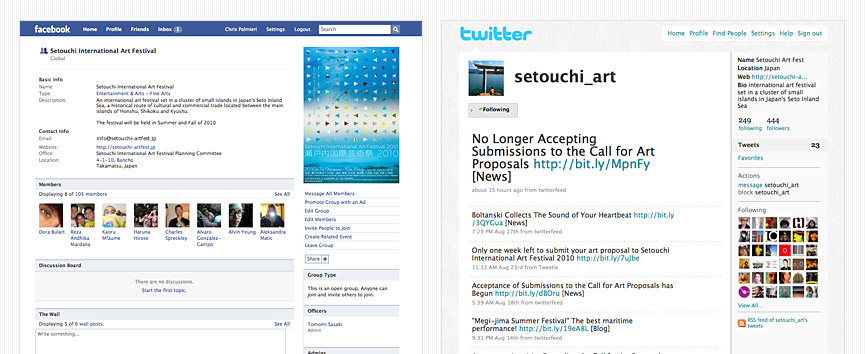 Art Setouchi Facebook and Twitter pages